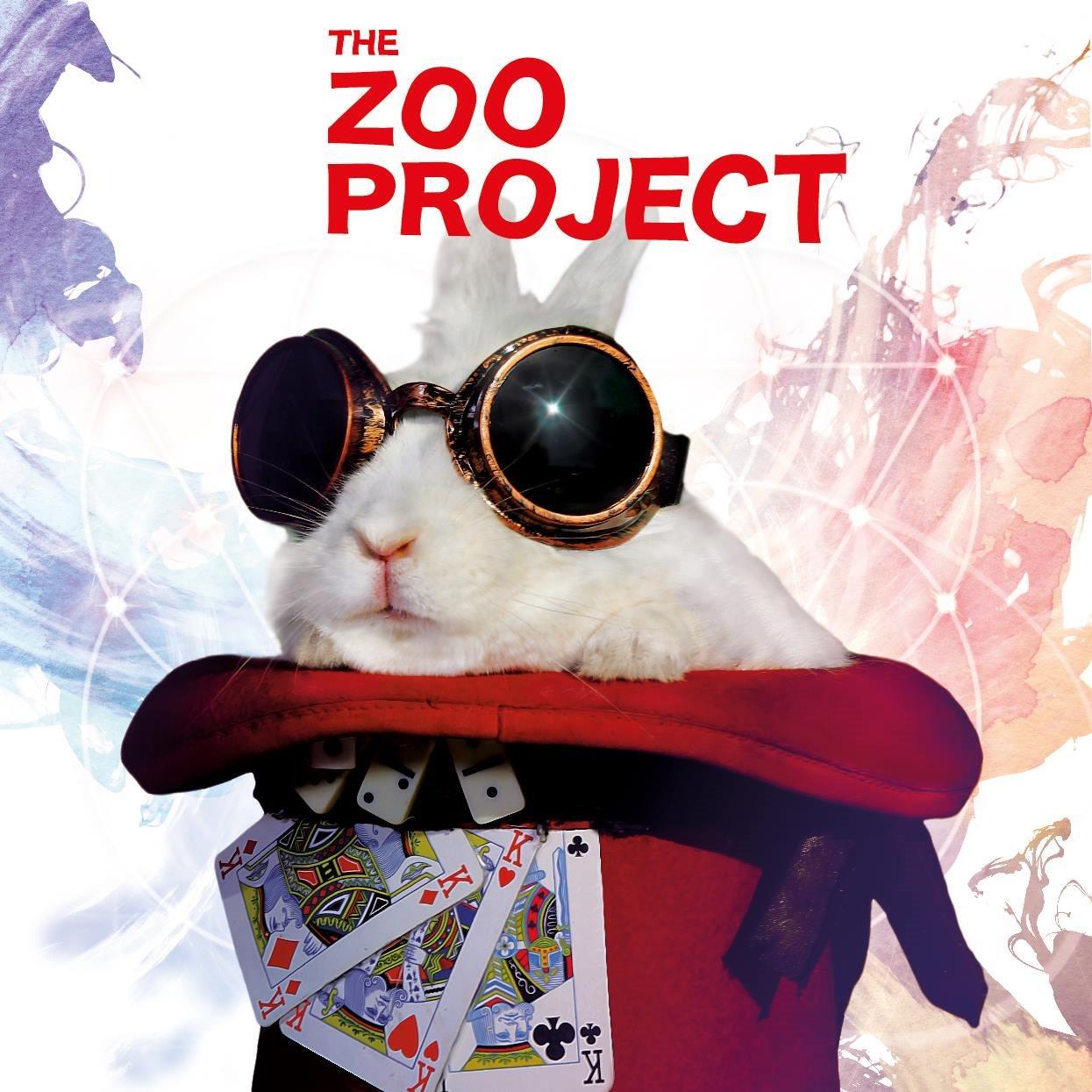 Giuliano Lomonte, Zoo Project, Ibiza 24.6.